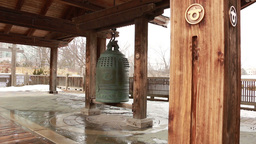 Friendship Bell Kariya Park Winter 3 stock footage