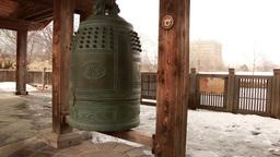 Friendship Bell Kariya Park Winter 1 Footage