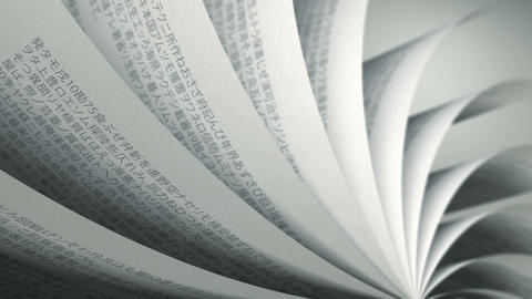 Turning Pages (Loop) Japanese Book Animation