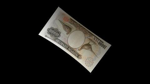 10,000 Yen stock footage