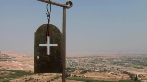 Biblical city of Jericho Footage