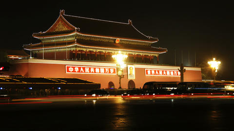 beijing 2a Stock Video Footage