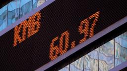 Stock Market Ticker Footage