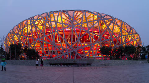 Beijing Olympic park at dusk 4k Footage