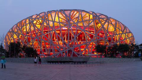 Beijing Olympic park at dusk 4k Live Action