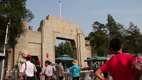 Qinghua University At Daytime HD stock footage
