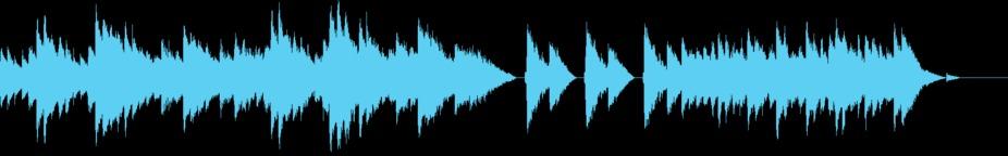 The Calm of Twilight Music