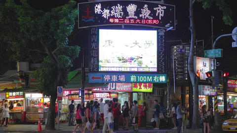 Ruifeng night market - sign and huge line up Live Action