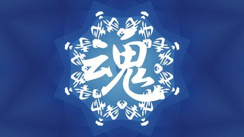 Kanji Kaleidoscopic Background Loop HD stock footage