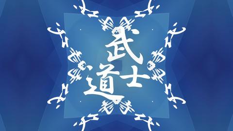 Kanji Kaleidoscopic Background Loop HD 3 CG動画