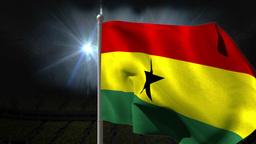 Ghana national flag waving on flagpole Animation