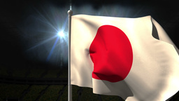Japan national flag waving on flagpole Animation