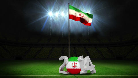 Iran national flag waving on football pitch with message Animation