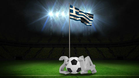 Greece national flag waving on flagpole with 2014 message Animation
