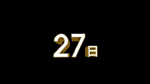 Day j 27 a HD Stock Video Footage