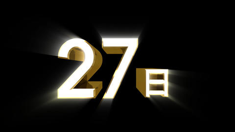 Day j 27 a HD Animation