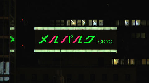 Tokyo Sign At Night Stock Video Footage