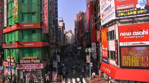 Tokyo Street 13 Footage