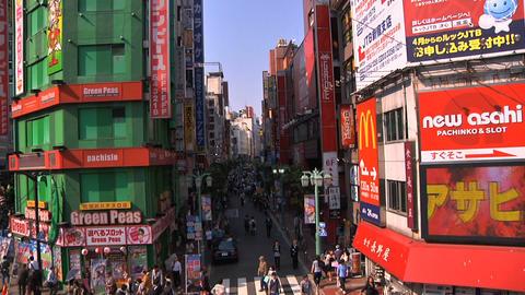 Tokyo Street 13 Stock Video Footage