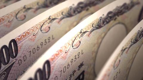 Japanese Yen Close-up Animation