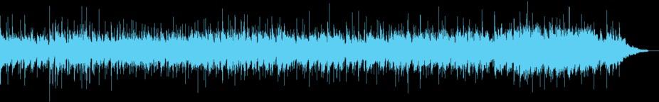 Keep The Unity Instrumental (2m 25s Edit ) stock footage