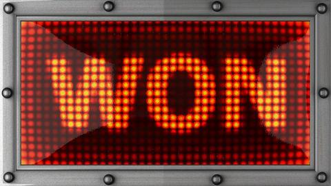 blinking lights (won) Stock Video Footage