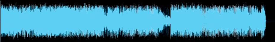 What Happened Music