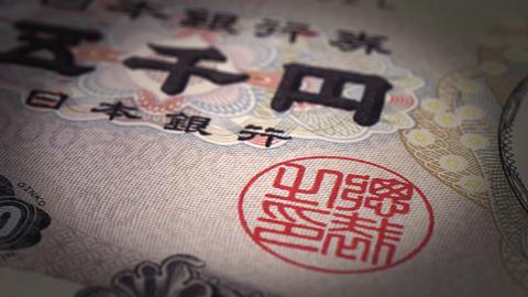 Japanese Yen Close-up stock footage