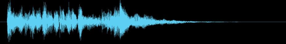 Hope (Stinger 01) Music
