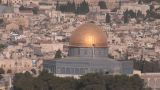 Jerusalem Dome Of The Rock stock footage