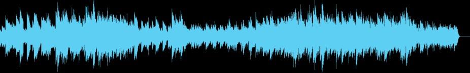 Innovation (30sec) Music