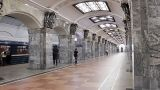 Kirovsky Zavod, Subway Station, St. Petersburg, Ru stock footage