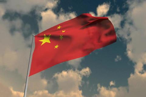 Flag of China Animation