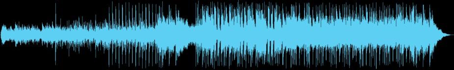 Amazing People (60 sec Version ) Music