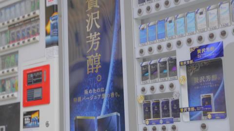 Cigarette Vending Machine At Dotonbori stock footage