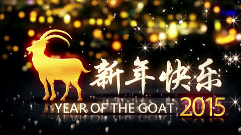 Year Of The Goat 2015 Yellow Night Bokeh Mandarin  stock footage