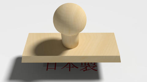 """Wooden Stamp Prints """"Made in Japan"""" Animation"""