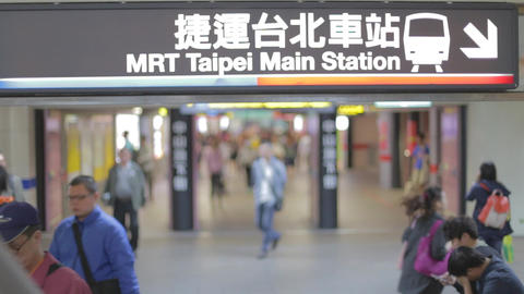 Sign - Taipei main station Live Action