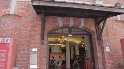 Ximen - red house - outside and inside Live影片