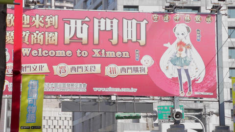 Welcome to Ximen sign - close Footage
