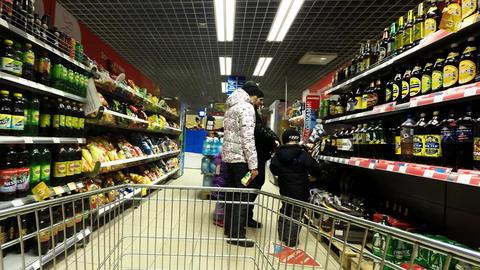 Vegetables At The Supermarket.