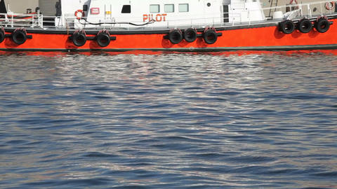 Pilot Boat Footage
