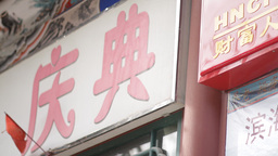 Beijing China Street 07 neutral high dynamic color DOLLY Stock Video Footage
