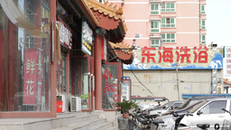 Beijing China Street 08 neutral high dynamic color Footage