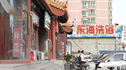 Beijing China Street 08 neutral high dynamic color Stock Video Footage