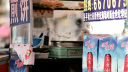 Beijing China Street 14 stylized filmlook DOLLY Stock Video Footage