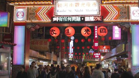 Raohe night market - entrance Live Action