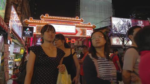 entrance of Raohe night market - pan christmas lig Live Action