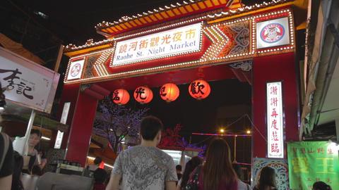 interesting angle Raohe night market Live Action