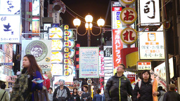 Tourists visiting Dotonbori at night Footage